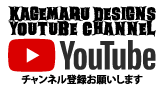 YouTube Kagemaru Designs
